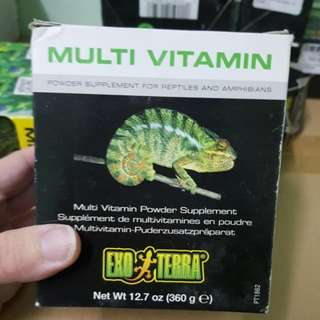 Exoterra Multi vitamin powder supplement for reptiles and amphibians