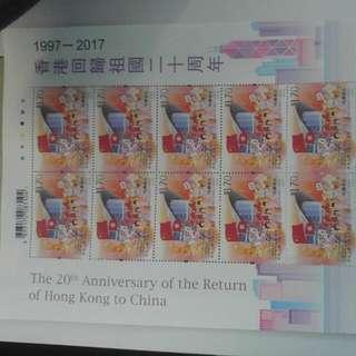 香港回歸20週年小板張