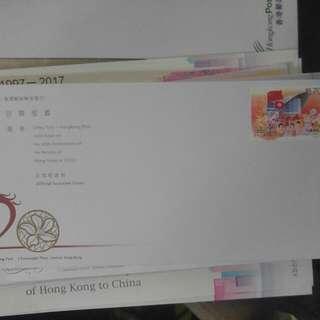 香港回歸祖國20週年紀念封