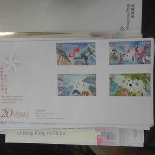 香港特別行政區,成立20週年紀念封