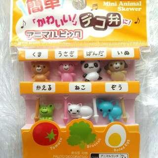 Bento Mini Animal Skewer