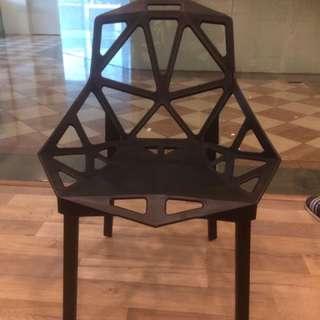 Inspired Designer Chair