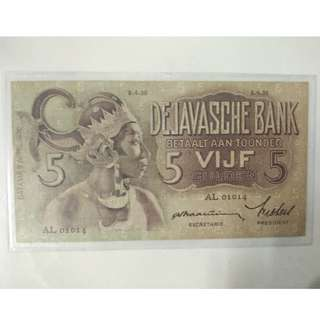 Bank of Java 5 Gulden (1936)