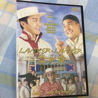 [周星馳系列] 算死草 DVD