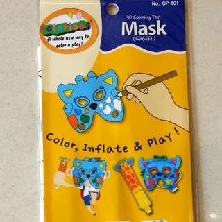 韓國製兒童DIY面具及充氣棒 COLORLOON 3D coloring toy mask (Giraffe 長頸鹿)