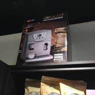 各式專業咖啡機