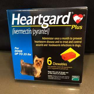 Heartgard Plus Chewables (Blue)