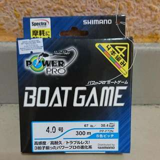 Shimano Boat Game