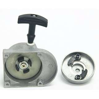 Signswise Pull Start Assembly for 2 Stroke Motorized Bicycle Engine 49cc 50cc 60cc 66cc 70cc 80cc