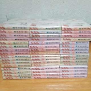 Mini book of Lao Fu Zi