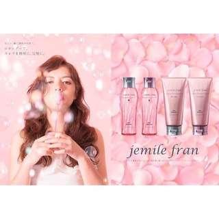 日本Jemile fran 愛心細軟髮/鑽石洗粗硬髮 洗髮/護髮系列