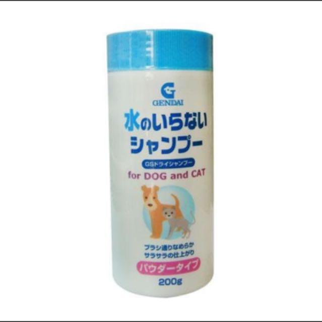 寵物乾洗粉