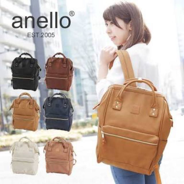 BNEW ANELLO - Beige Large Leather 30% Off