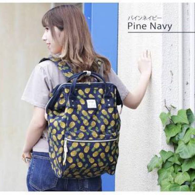 BNEW ANELLO - Pineapple Print Large 30% Off