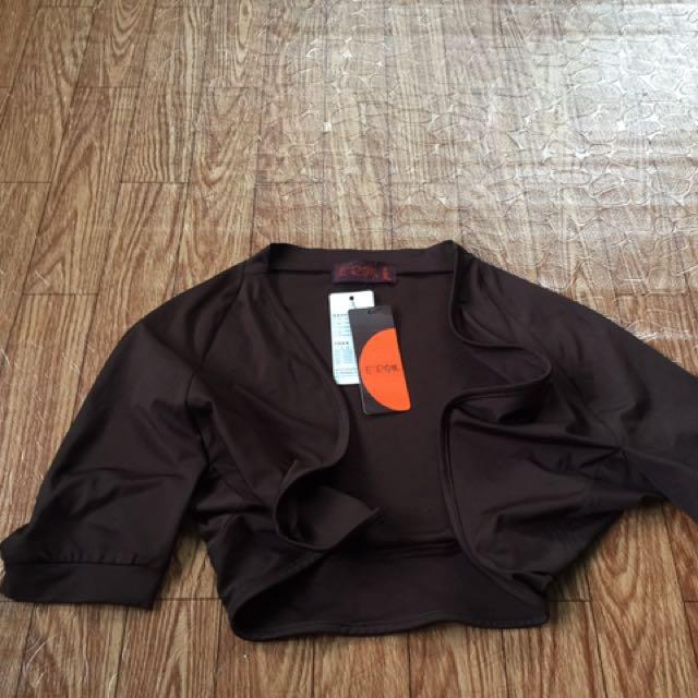 Dark Brown Vest
