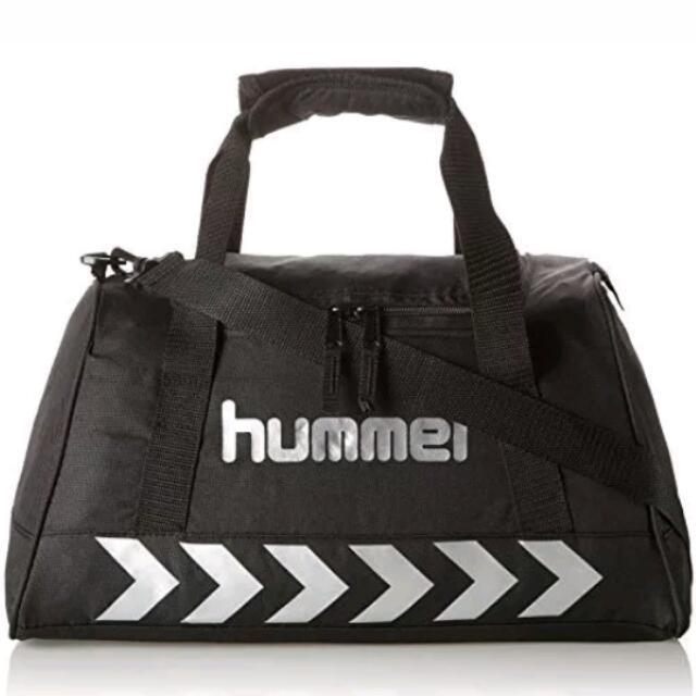 Hummel Sports Bag