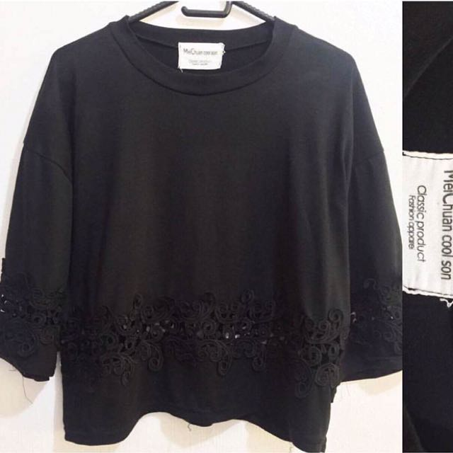 Korean Black Top - Never Been Used