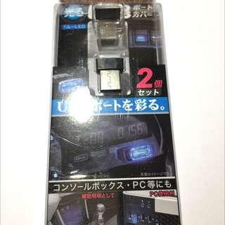 日本星光產業出品USB LED 燈