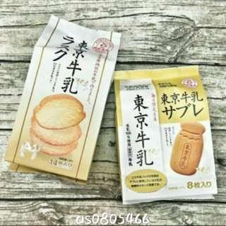🚚 東京限定限量...牛乳餅乾、牛乳吐司