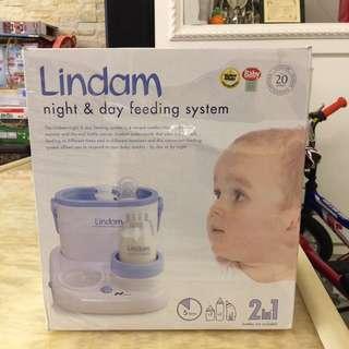 全新Lindam溫奶器LD00027