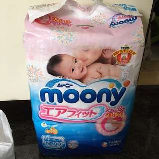 BN Moony Newborn Diapers