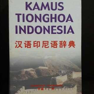 Kamus Tionghoa Indonesia
