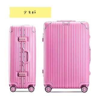 22吋少女粉鋁框包角行李箱(其他尺寸顏色選擇點擊賣場)