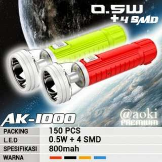 Aoki 1000 Senter