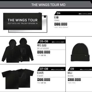 (WTB) BTS WINGS TOUR MERCH