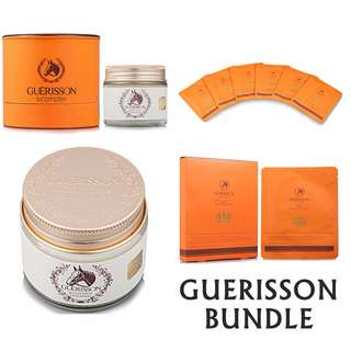 Guerisson 9Complex Horse Oil Cream+ 6 Hydrogel 24K Gold Mask