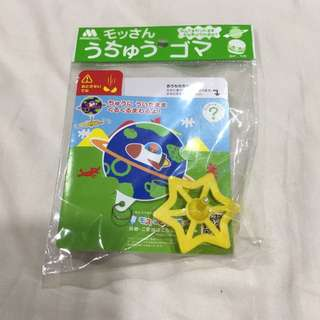 MOS Burger Children Meal Toy - Flying Spinner