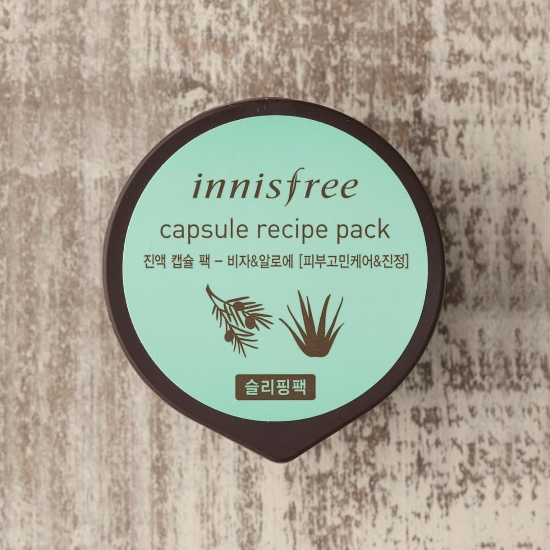 🌿  INNISFREE Capsule Recipe Pack 🌿