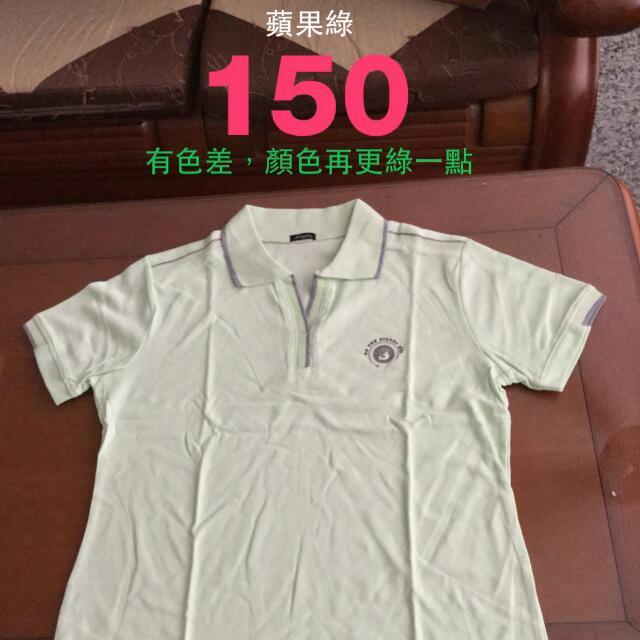 襯衫工作服制服 T-shirt 全新 只要150 便宜!美觀! T恤 共三件 綠色 蘋果綠 照片有色差