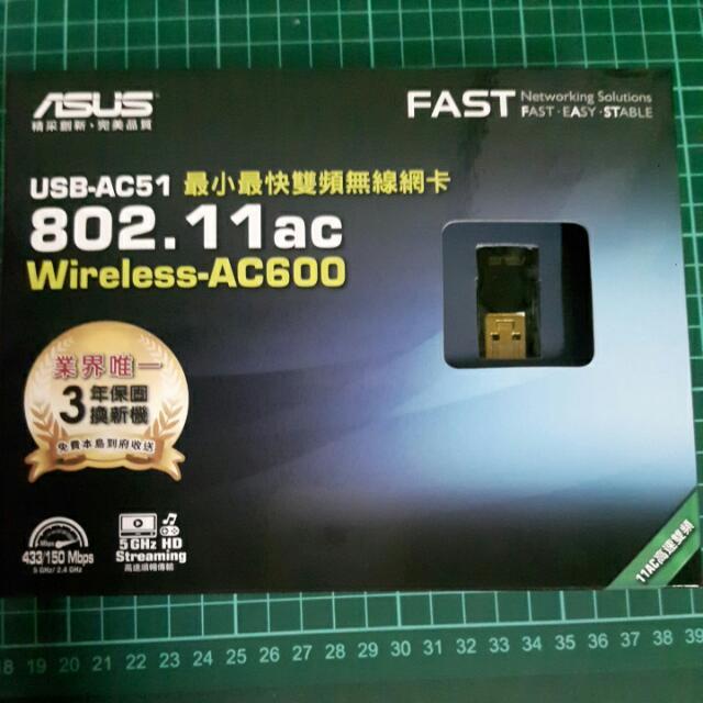 ASUS USB-AC51雙頻無線網卡