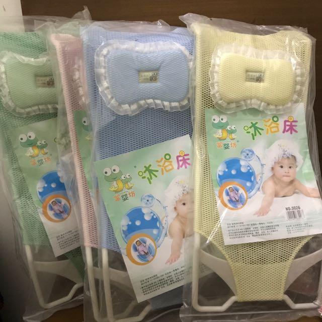 Baby Bathtub Net