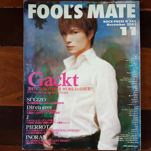 FOOL'S MATE Gackt Cover Issue 2001 Visual Kei