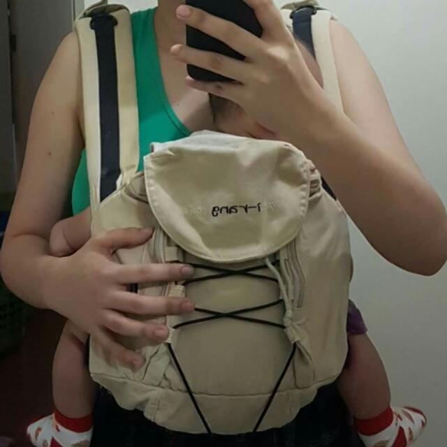 I-rang Baby Carrier