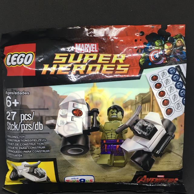 Lego Hulk Polybag (Toys R Us Exclusive)