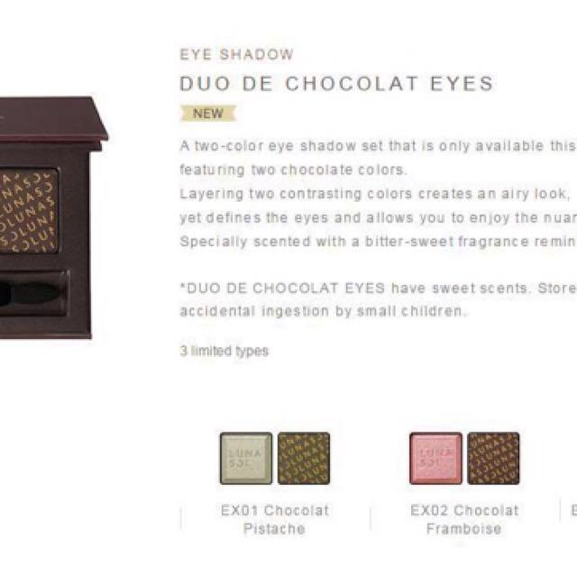 Lunasol Duo Eyeshadow