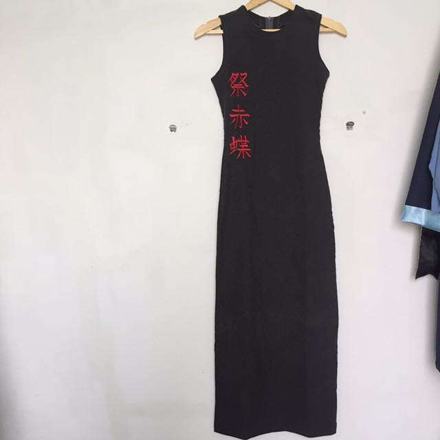 Maxi Slim Fit Dress