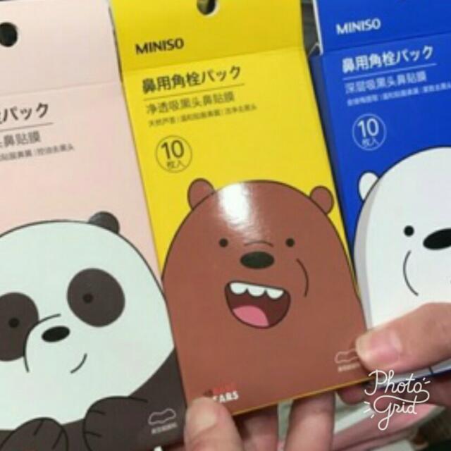 Miniso Black Head Masker Komedo Isi 10pcs