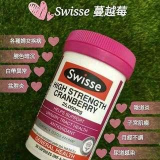 【 澳洲必買----Swisse 25000mg 高濃度蔓越莓精華 】