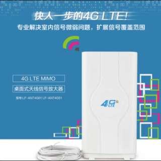 Antenna 4G LTE Mimo