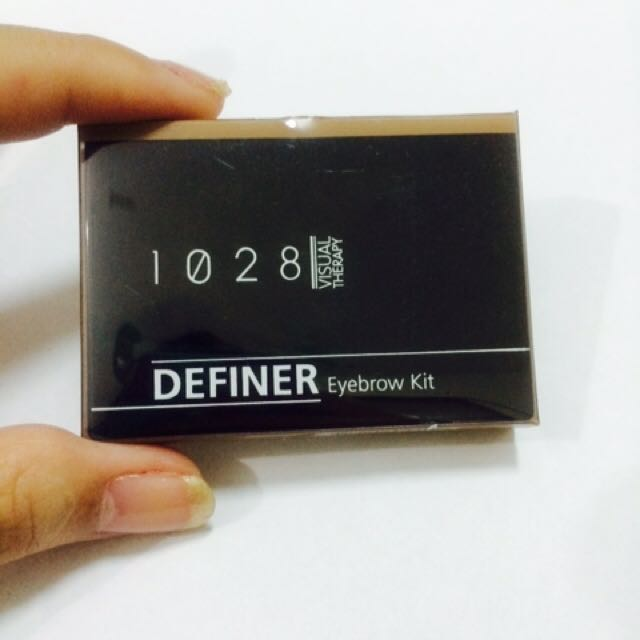 1028 眉粉—淺咖啡色