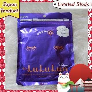 Lululun Face Mask 7days Japan Product