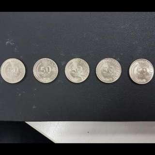 Vintage Singapore 50cent Coin Set 1980-1984