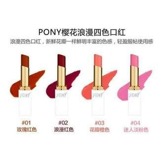 PONY X MEMEBOX 唇膏