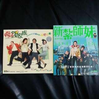 《正版》楊千嬅系列VCD$28(全要)$15(單隻)