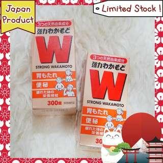 Wakamoto , Obat Maag Japan Product