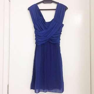 NEW Blue Cocktail Dress